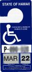 Long Term Removable Placard