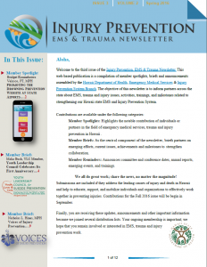 Injury Prevention, EMS & Trauma Newsletter - 2016 Spring Issue Cover