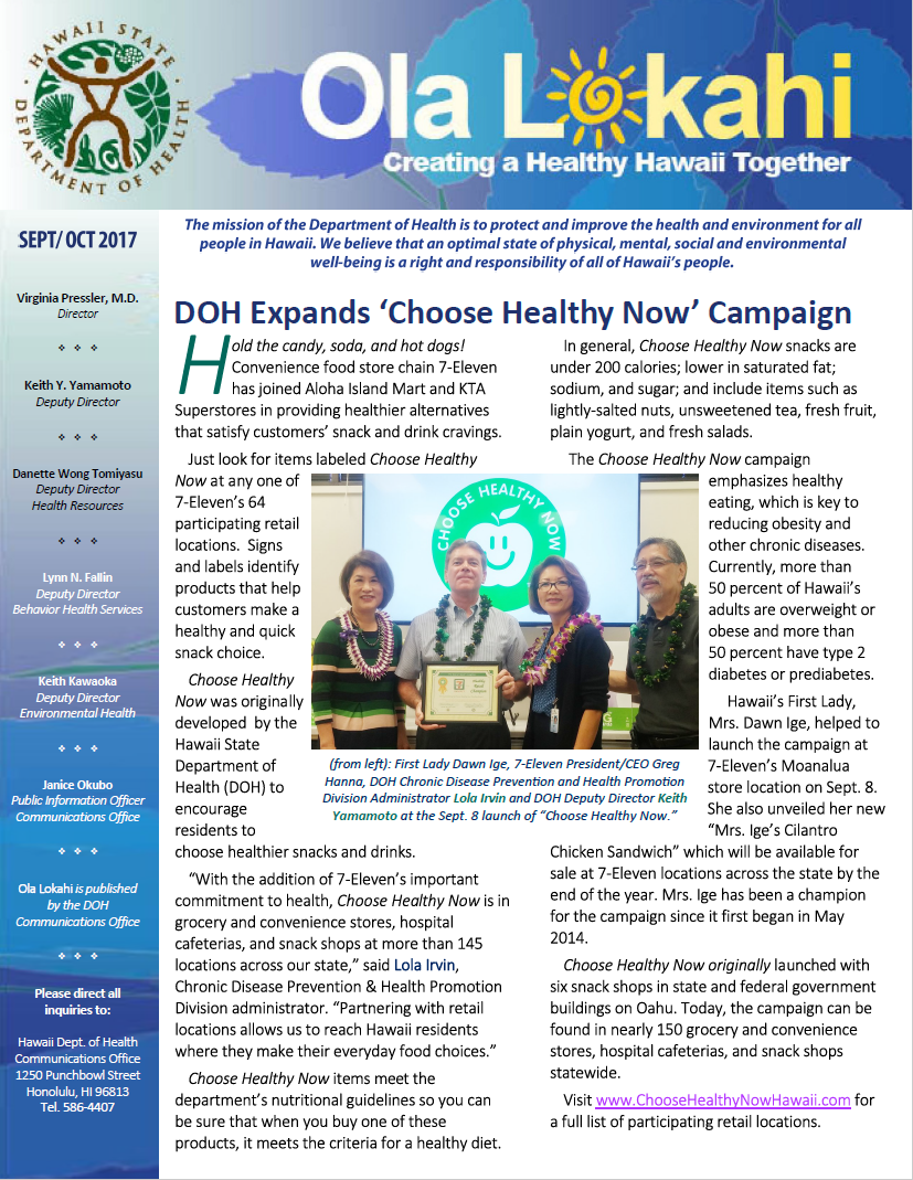 News Releases from Department of Health | Ola Lokahi Newsletter – September/ October 2017