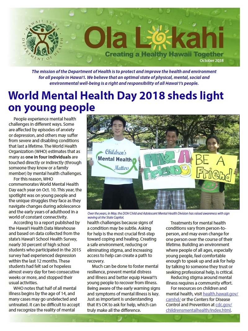 Ola Lokahi Newsletter – October 2018 post thumbnail