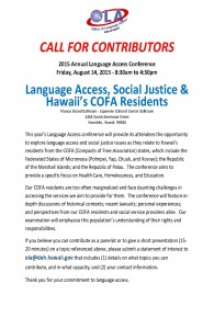 CALL FOR CONTRIBUTORS - 2015 Conference